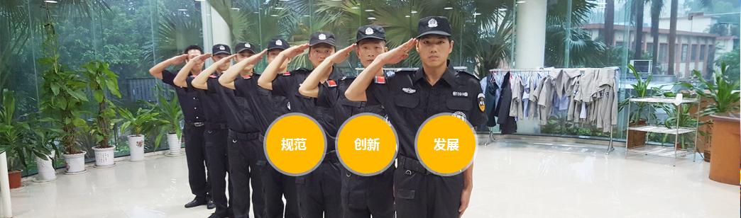武汉市山猫直播洁西服务有限公司