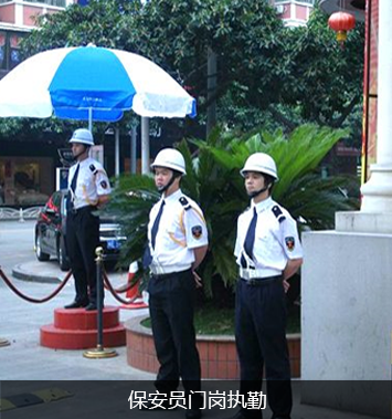 武汉山猫直播洁西员门岗执勤
