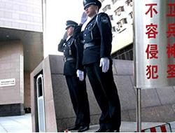 武汉市人民武装部山猫直播洁西服务