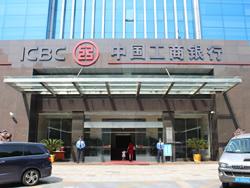中国工商银行山猫直播洁西服务